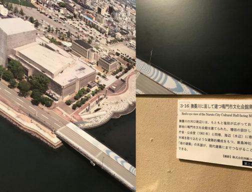日本建築の自画像