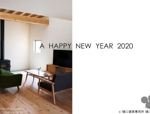 今年もよろしくお願い致します。